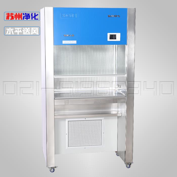 超净工作台HS-840U_苏州净化设备有限公司