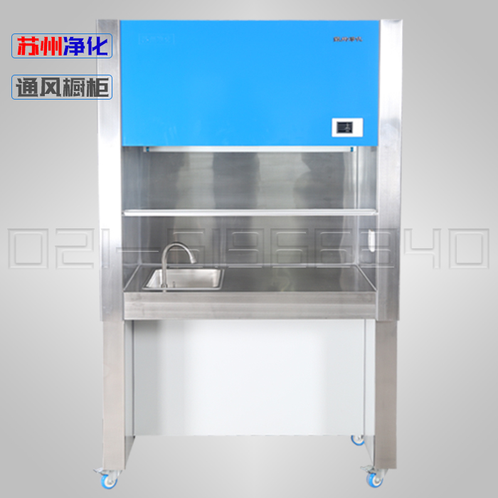 苏州净化设备有限公司SW-TFG-12通风柜
