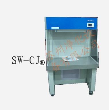 苏州净化SW-CJ-1BU单人单面净化工作台(水平送风)