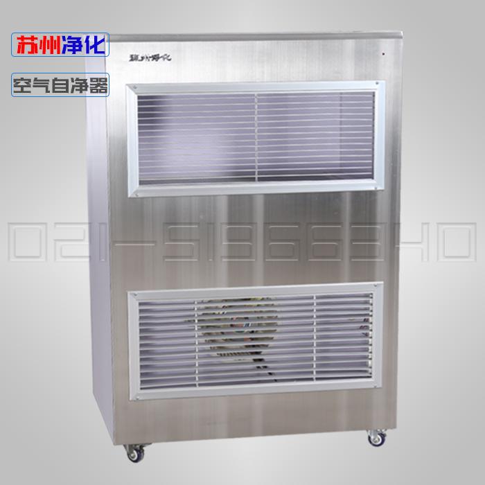 苏州净化PAU-1000(移动式)空气自净器