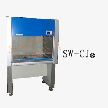 苏州净化SW-CJ-1FD单人单面净化工作台