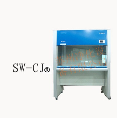 苏州净化SW-CJ-2D双人单面净化工作台 垂直送风